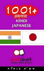 1001+ Exercises Hindi - Japanese