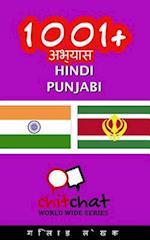 1001+ Exercises Hindi - Punjabi