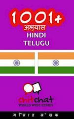 1001+ Exercises Hindi - Telugu