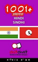 1001+ Exercises Hindi - Sindhi