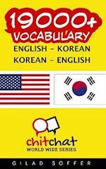 19000+ English - Korean Korean - English Vocabulary