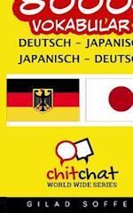 8000+ Deutsch - Japanisch Japanisch - Deutsch Vokabular