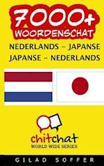 7000+ Nederlands - Japanse Japanse - Nederlands Woordenschat