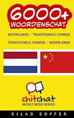 6000+ Nederlands - Traditionele Chinese Traditionele Chinese - Nederlands Woordenschat