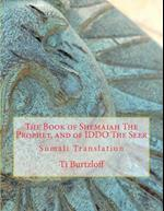 The Book of Shemaiah the Prophet, and of Iddo the Seer
