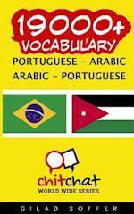 19000+ Portuguese - Arabic Arabic - Portuguese Vocabulary