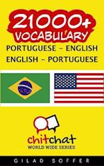 21000+ Portuguese - English English - Portuguese Vocabulary