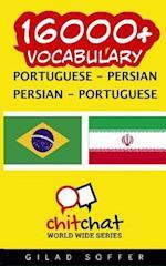 16000+ Portuguese - Persian Persian - Portuguese Vocabulary