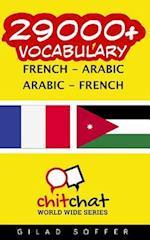 29000+ French - Arabic Arabic - French Vocabulary