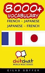 8000+ French - Japanese Japanese - French Vocabulary