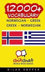 12000+ Norwegian - Greek Greek - Norwegian Vocabulary