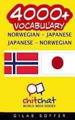 4000+ Norwegian - Japanese Japanese - Norwegian Vocabulary