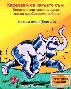 Children's Bulgarian Book- Why Do I Like the Way I Am af Sylvia Yordanova