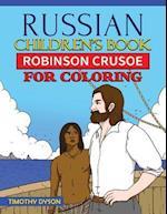 Russian Children's Book