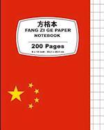 Fang Zi GE Paper