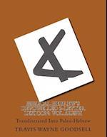 Biblical Hebrew's Devowelled 3-Letter Lexicon