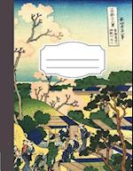Japanese Composition Notebook for Language Study with Genkouyoushi Paper for Notetaking & Writing Practice of Kana & Kanji Characters