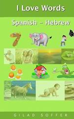 I Love Words Spanish - Hebrew