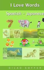 I Love Words Spanish - Japanese