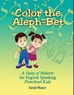 Color the Aleph-Bet