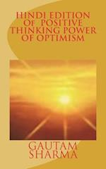 Hindi Edition of Positive Thinking, Power of Optimism
