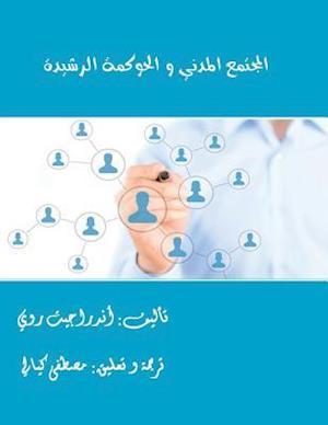 Bog, paperback Civil Society and Good Goverance af Mustafa Kayyali
