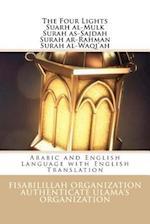 The Four Light - Suarh Al-Mulk Surah As-Sajdah Surah AR-Rahman Surah Al-Waqi'ah