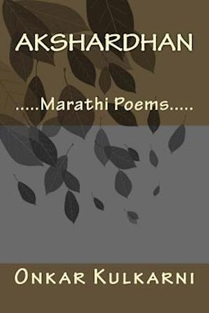 Bog, paperback Akshardhan af MR Onkar N. Kulkarni