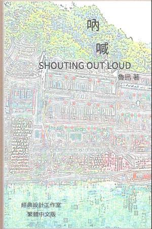 Bog, paperback Shouting Out Loud af Xun Lu