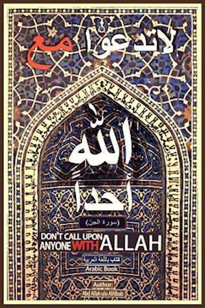 Bog, paperback Don't Call Upon Anyone with Allah af Abd Allah Ulo Alalbab