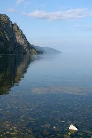 Bog, paperback Khabartui Cape at Lake Baikal in Siberia Russia Journal af Cool Image