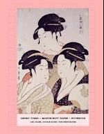 Genko Yoshi Notebook