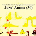 Early Arabic Kufic Calligraphy of Mousavi Jazayeri