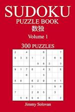 Easy 300 Sudoku Puzzle Book af Jimmy Solovan