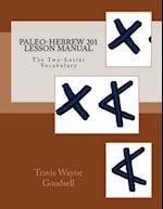 Paleo-Hebrew 201 Lesson Manual