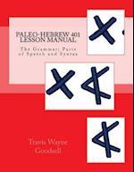 Paleo-Hebrew 401 Lesson Manual