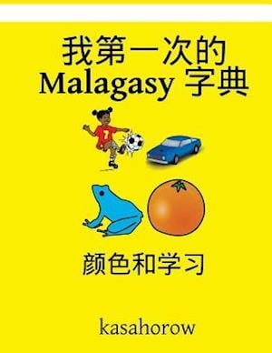 Bog, paperback My First Chinese-Malagasy Dictionary af kasahorow
