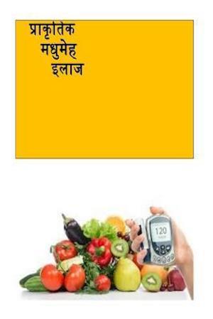 Bog, paperback Natural Diabetes Cure (Hindi) af Roger Mason