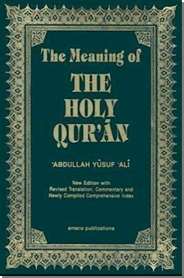 The Meaning of the Holy Qur'an English/Arabic