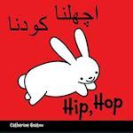 Hip, Hop (Urdu/English) af Catherine Hnatov