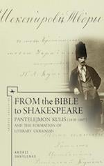 From the Bible to Shakespeare (Ukrainian Studies)