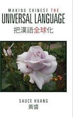 Making Chinese the Universal Language