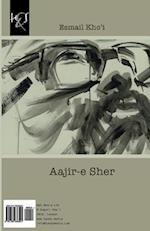 Aajir-E Sher