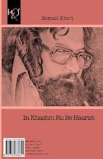 In Khashm Ru Be Haarist