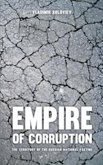 Empire of Corruption af Vladimir Solovev, Vladimir Soloviev