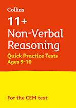 Letts 11+ Success - 11+ Non-Verbal Reasoning Quick Practice Tests