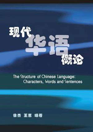 The Structure of Chinese Language af Jie Xu, Hui Wang