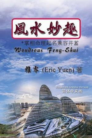 Bog, paperback Wondrous Feng-Shui (Simplified Chinese Edition) af Eric Yuen