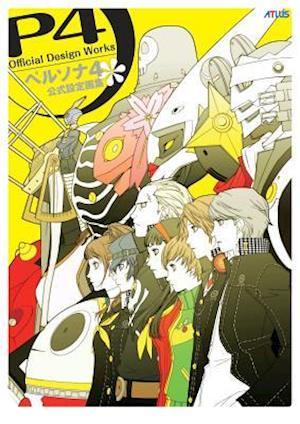 Persona 4 af Atlus, Shigenori Soejima
