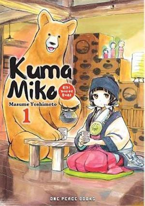 Kuma Miko 1 af Masume Yoshimoto
